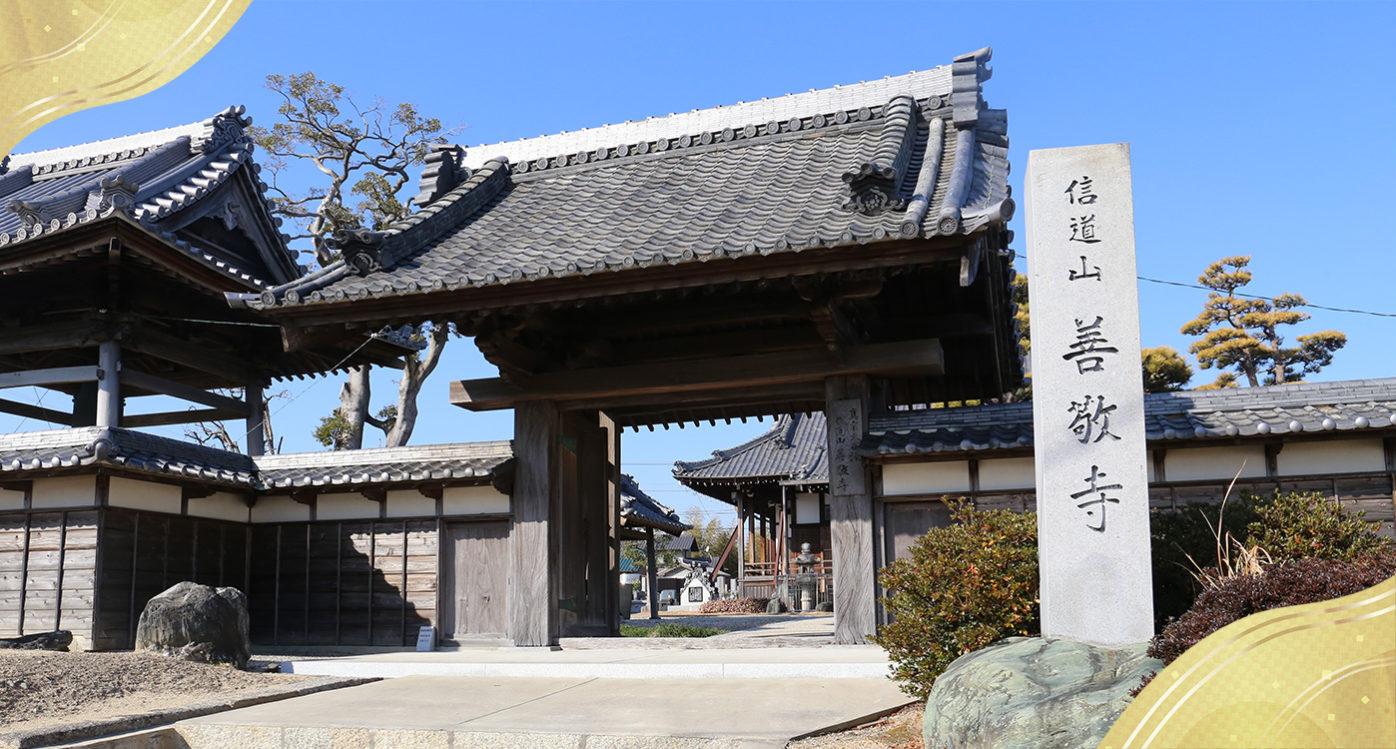 お寺の入口写真