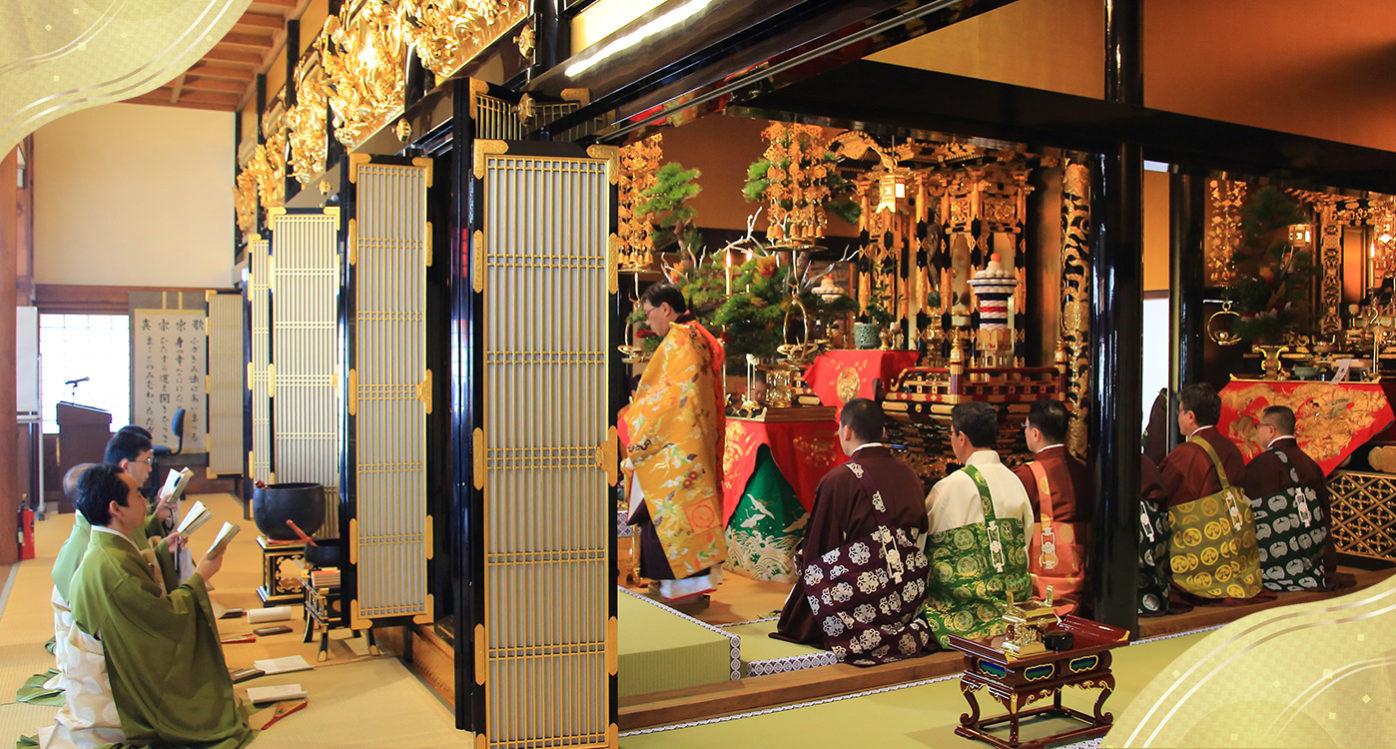 お寺の内観写真